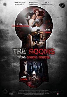 ห้อง หลอก หลอน The Rooms (2014)
