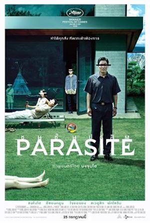 ชนชั้นปรสิต Parasite 2019