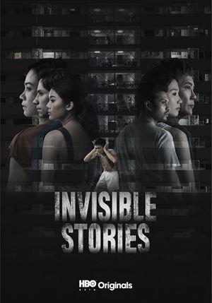 Invisible Stories Season 1