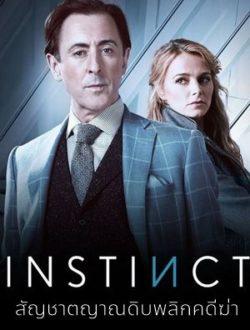 Instinct Season 1