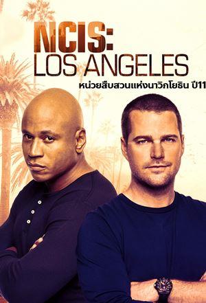 NCIS Los Angeles Season 11