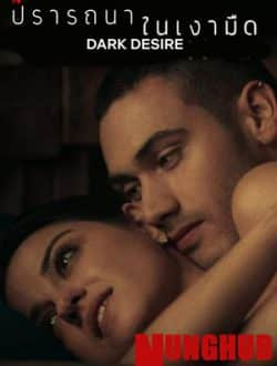 Dark Desire Season 1