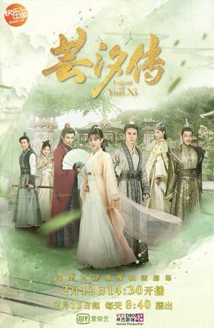 หยุนซี หมอพิษหญิงยอดอัจฉริยะ Legend of Yun Xi
