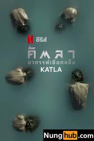 Katla Season 1