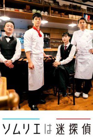 Chef wa Meitantei