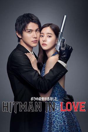 Hitman In Love